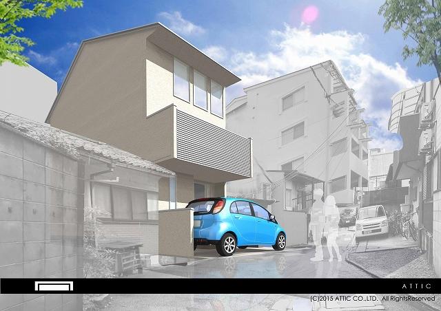 狭小住宅の設計