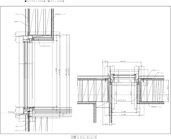 窓の納まり詳細図